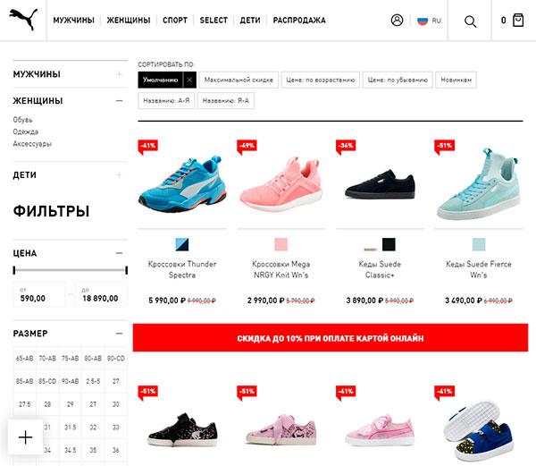 Нике Дисконт Интернет Магазин Официальный Сайт