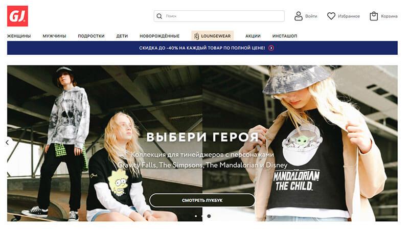 глория джинс воронеж каталог товаров